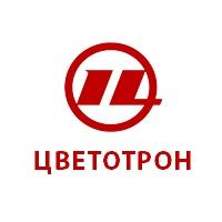 "УП ""Завод Цветотрон"""