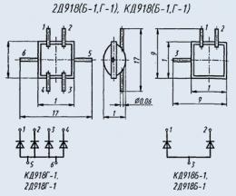 2Д918Б-1