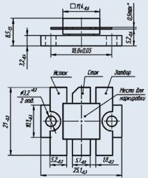 Транзистор 2П707Б