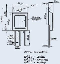 Транзистор 2П795А4