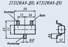 Транзистор 2Т3129Г9