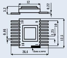 микросхема 537РУ14Б