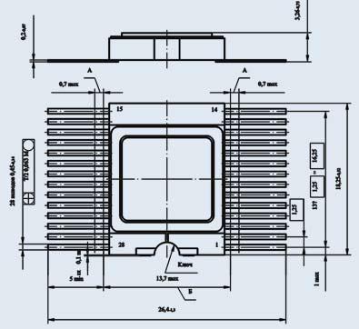 Микросхема 588ВН1
