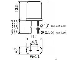 Резонатор РГ-06-7ЕУ-800кГц-БА