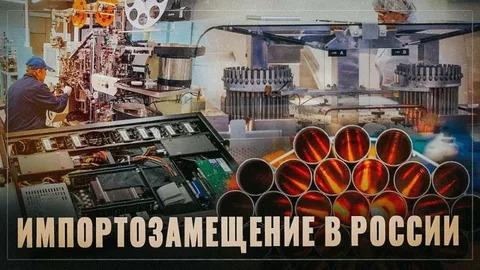 Компоненты и радиодетали в Москве